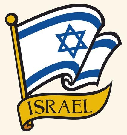 flag banner: israel flag