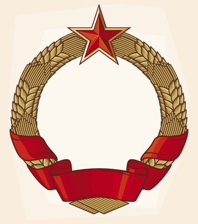 Socialism emblem a symbol of communism  wreath of wheat and star Çizim