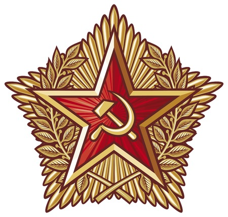 communism: soviet star order medal