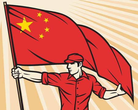 trabajadores: trabajador con una bandera china bandera china diseño del cartel Vectores