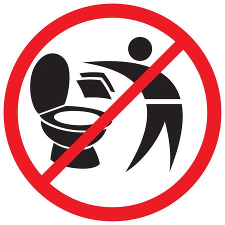 aarzel dan niet gooien papieren handdoeken in het toilet teken Stock Illustratie