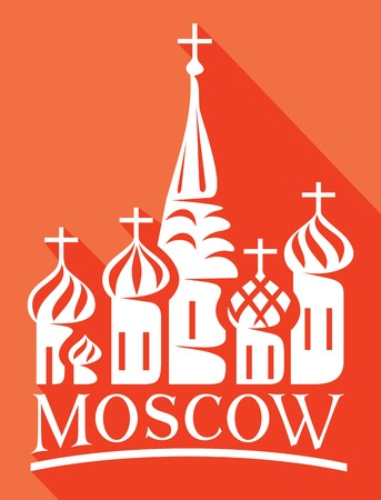 basil's: St. Basils Cathedral in Red Square in Moscow flat icon