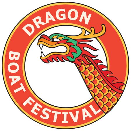 dragon boat festival label