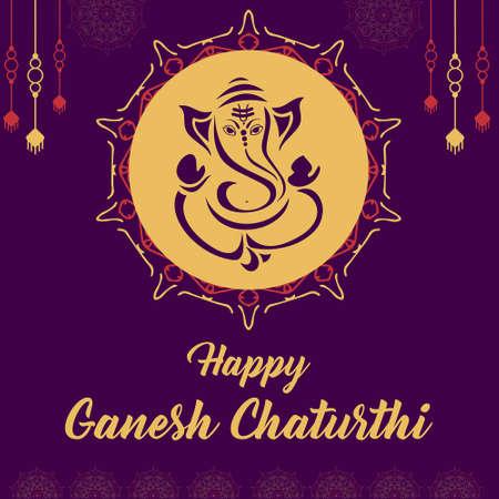 Ganesh chaturthi greeting card the hindu festival of India, Ganesh The God of Hindu Vektorové ilustrace