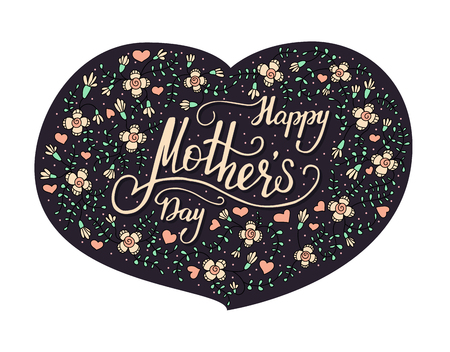 short phrase: Color vector card for daughter Mothers Day. Unique lettering greeting postcard.