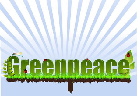 greenpeace: Vector Illustration of beautiful nature background decorated with ladybirds and dragonfly. Illustration