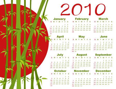 Vector Illustration of style design Calendar for 2010 Vector