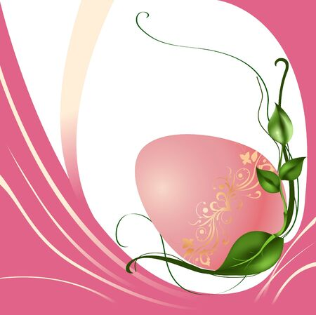 illustration of funky style background with cool Easter Eggs and floral elements Stock Illustration - 6134797