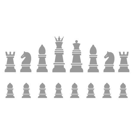 chess icon vector design symbol 일러스트