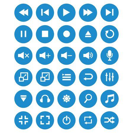 media player icon vector design symbol
