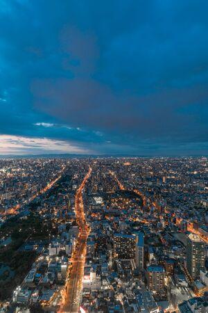 Skyline in Osaka, Night view of the Cityscapes 版權商用圖片 - 138222142