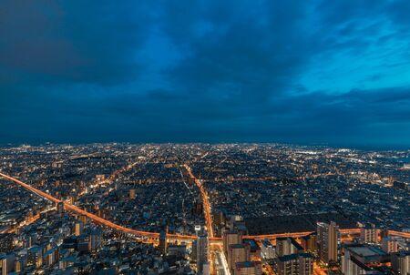 Skyline in Osaka, Night view of the Cityscapes 版權商用圖片 - 138238712