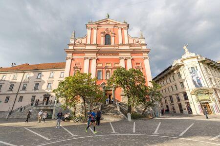 Landscapes of the famous landmarks in Ljubljana city center Stockfoto
