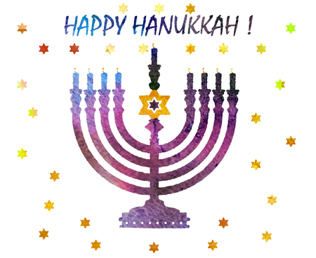 hannukah: Jewish traditional holiday Hannukah. Greeting card with menorah and text Happy Hanukkah. Watercolor background.