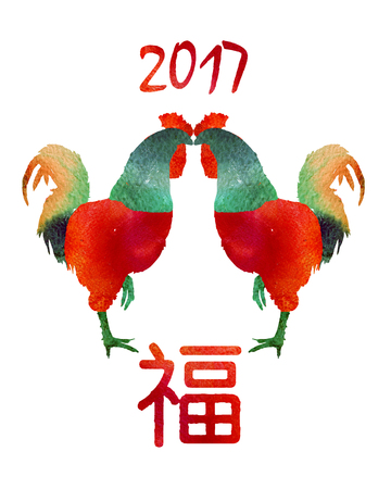 Watercolor illustration of rooster, symbol of 2017 on the Chinese calendar. Silhouette of red cock with Chinese character - it means blessing and happiness in Chinese. Stock Photo