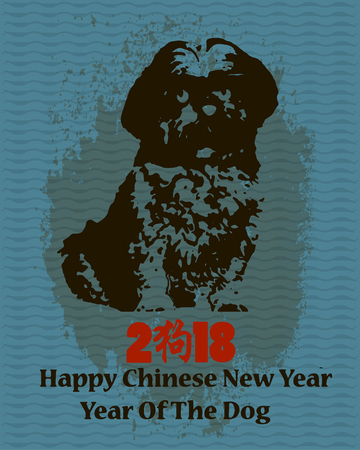 tsu: Silhouette of a Dog. Happy Chinese New Year 2018 Card. Chinese Word Mean Dog.