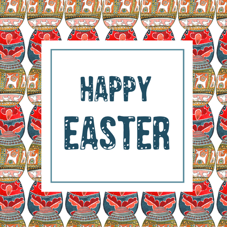 Happy Easter day watercolor greeting card. Bright multicolored easter eggs. Ukranian pysanki. Stock Photo