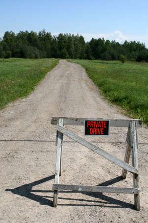 Private road 版權商用圖片