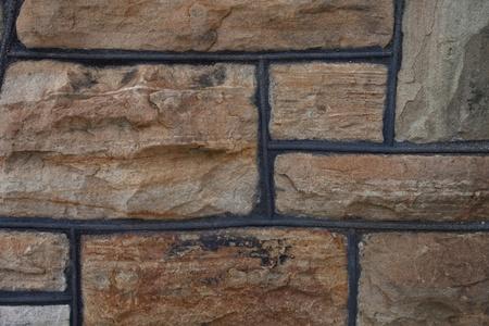 Stone wall Stock Photo - 16850964