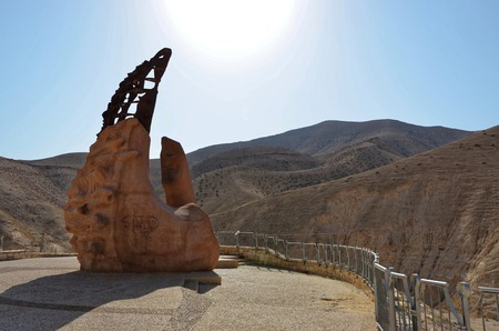 Jerusalem-Eilat Highway