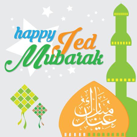 Greeting Card Happy Ied Mubarak