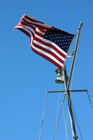 sripes: Star and Stripes flapping in the breeze Stock Photo