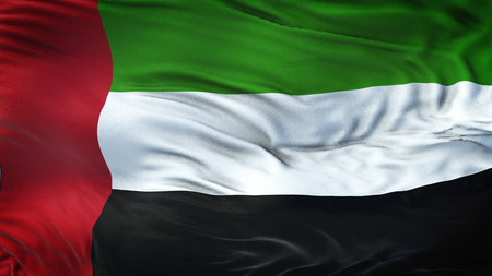 UAE Realistic Waving Flag Background
