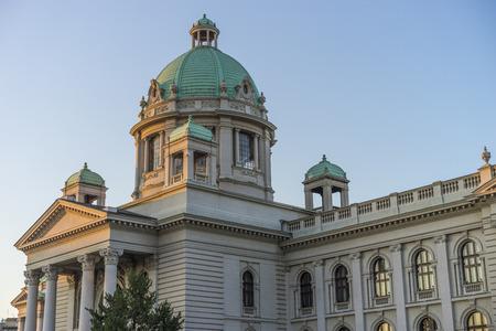 the parliament: Serbian Parliament in Belgrade.