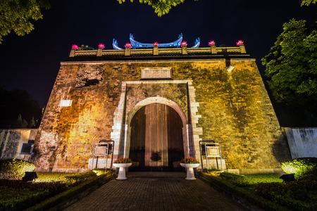 north gate: Hanoi Northern Gate
