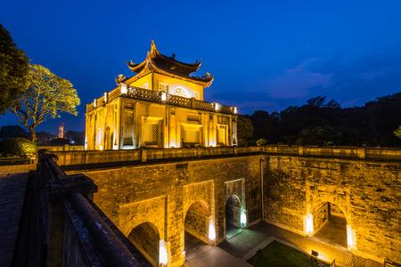 citadel: Imperial Citadel of Hanoi Editorial