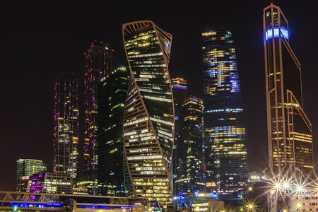 Moscow international business center Moscow City at night. Urban landscape metropolis night with skyscrapers. Standard-Bild - 101547878