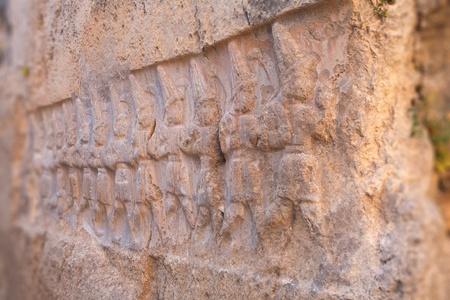 corum: Relief representing 12 gods of the underworld  Yazilikaya, Turkey