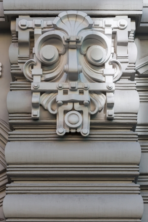 heads old building facade: Fragment of Art Nouveau architecture style in Riga  Latvia