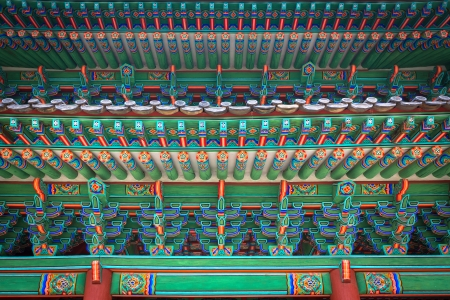 Park of Changgyeonggung Palace, Seoul, South Korea. Originally the Summer Palace of the Goryeo Emperor, it later became one of the Five Grand Palaces of the Joseon Dynasty photo