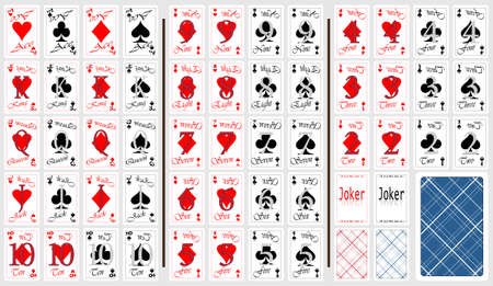 Set of playing cards. To see similar please visit my gallery. Stock Photo - 4468382