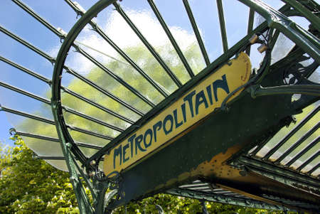 metropolitan: Image of a typical Parisian underground entrance