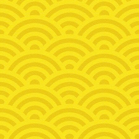 multivitamins: Abstract arched pattern - seamless background - lemon texture Stock Photo