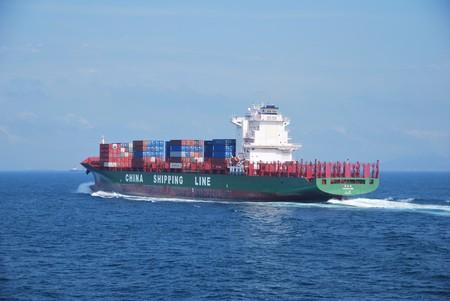 Hong Kong, May, 21, 2010 - Container vessel entering Hong Kong waters. Stock Photo - 7278155
