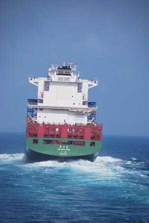 Hong Kong, May, 21, 2010 - Container vessel entering Hong Kong waters. Editorial