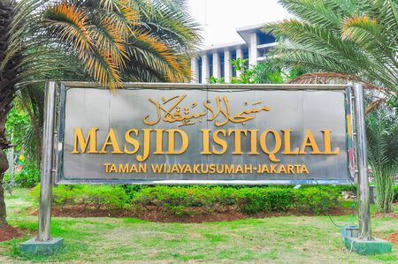 Welcome side at the entrance of Istiqlal Mosque in Jakarta, Indonesia
