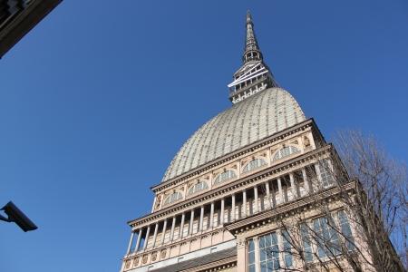 A view of the Mole Antonelliana Turin Italy