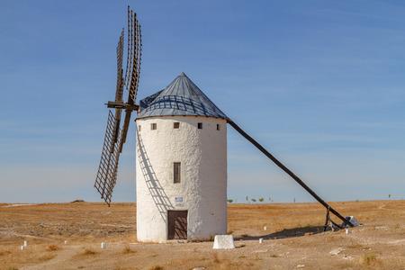 Profile windmill