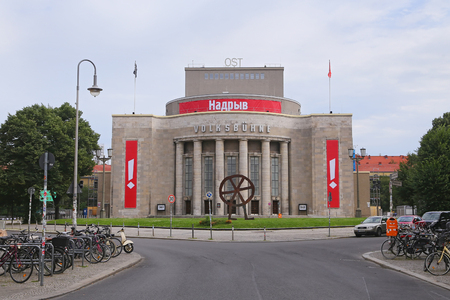 additions: The Volksbuehne theater at the Rosa-Luxemburg-Platz, Berlin.