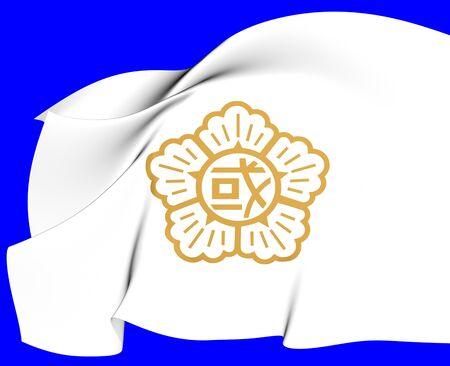 National Assembly of South Korea Emblem. Close Up.    photo