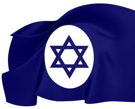 Civil Ensign of Israel. Close Up. photo
