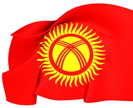 kirgizia: Flag of Kyrgyzstan  Close Up  Stock Photo