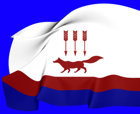 Flag of Saransk, Russia  Close Up     photo