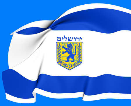 Flag of Jerusalem  Close Up  photo