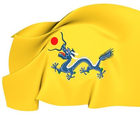 dynasty: Flag of Qing Dynasty. Close Up.