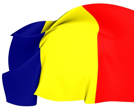 rumanian: Flag of Romania. Close Up.